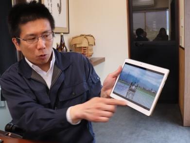田植えの時期ではないので動画で説明して下さいました。